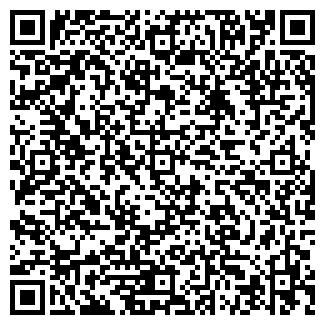 QR-код с контактной информацией организации ГИТ