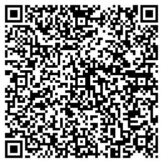 QR-код с контактной информацией организации МЕКОН