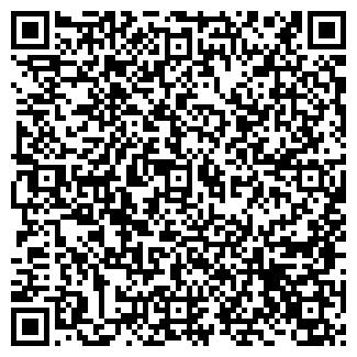 QR-код с контактной информацией организации ОФИСМЕБЕЛЬ