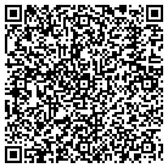 QR-код с контактной информацией организации АГРОСОЛЬ ТФ, ЗАО