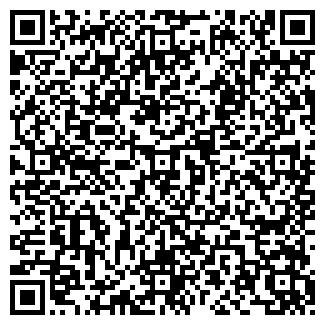 QR-код с контактной информацией организации KOMANDOR