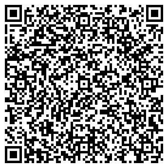 QR-код с контактной информацией организации ДОМ СПАР
