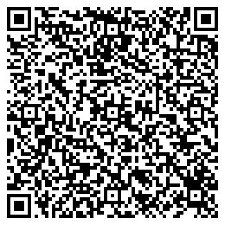 QR-код с контактной информацией организации СТРОЙМЕТ