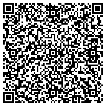 QR-код с контактной информацией организации МВД РФ