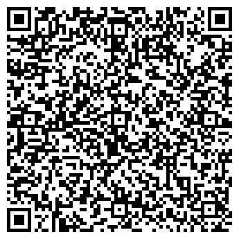 QR-код с контактной информацией организации БАСТИС