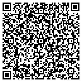 QR-код с контактной информацией организации ООО ВВК-XXI