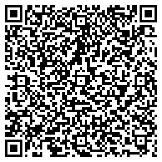 QR-код с контактной информацией организации АЛЕКС ТСК