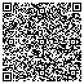 QR-код с контактной информацией организации ООО АТОМСТРОЙ