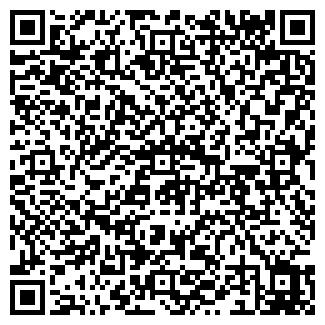 QR-код с контактной информацией организации ЗАО ТРЕК