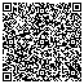 QR-код с контактной информацией организации УСАДЬБА