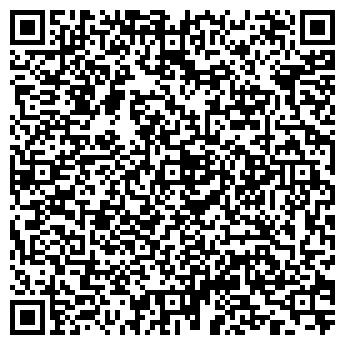 QR-код с контактной информацией организации АЛЬФА-СТРОЙ