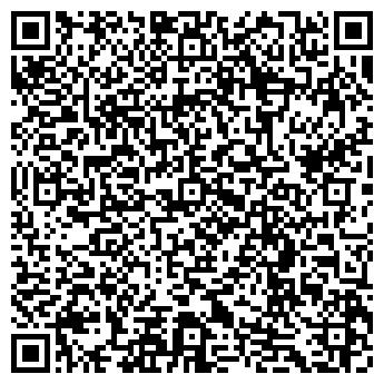 QR-код с контактной информацией организации Общество с ограниченной ответственностью АРТДИЗАЙНСЕРВИС