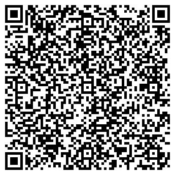 QR-код с контактной информацией организации ООО КОММУНАЛСЕРВИС
