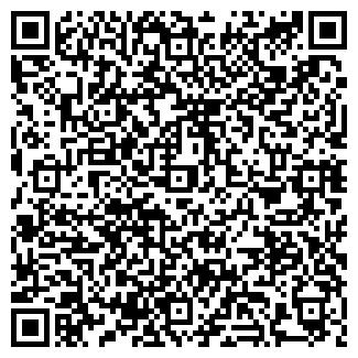QR-код с контактной информацией организации РЕМ-СТРОЙ