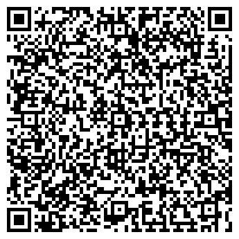 QR-код с контактной информацией организации СЕРВИС СК