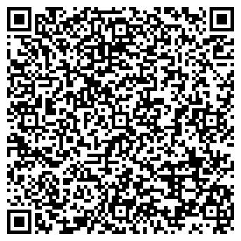QR-код с контактной информацией организации ООО СТРОЙОТДЕЛ-КОМПЛЕКТ