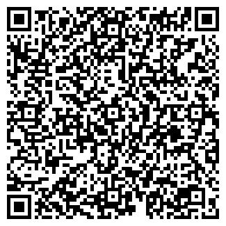QR-код с контактной информацией организации ООО ФОРТ-СТРОЙ