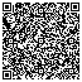 QR-код с контактной информацией организации ООО ЭЛМОС ФИРМА