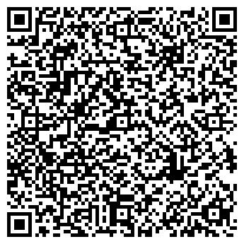 QR-код с контактной информацией организации ЭВЕЛИНА STUDIO