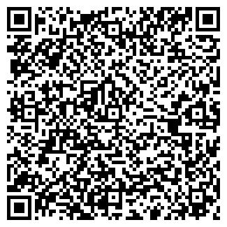 QR-код с контактной информацией организации АЛЕКСАНДРА
