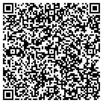 QR-код с контактной информацией организации ООО ВАЛЕРИЯ