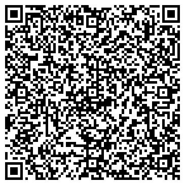 QR-код с контактной информацией организации ПАРИКМАХЕРСКАЯ, ТУРБОСОЛЯРИЙ