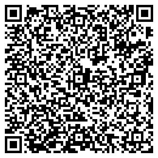 QR-код с контактной информацией организации АВТОРЭЙ, ООО