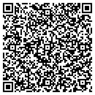 QR-код с контактной информацией организации БВП+, ООО