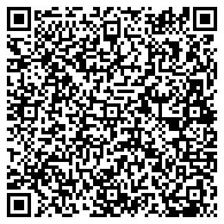 QR-код с контактной информацией организации ЭВРИДИКА