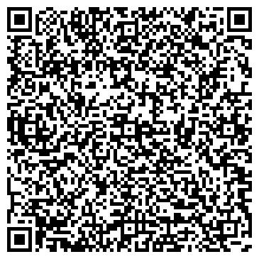 QR-код с контактной информацией организации КАМЕНСКИЙ МОСТОСТРОИТЕЛЬНЫЙ УЧАСТОК