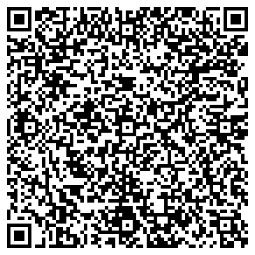 QR-код с контактной информацией организации ГОЛОВИНЩИНСКОЕ КОЛЛЕКТИВНОЕ СЕЛЬХОЗПРЕДПРИЯТИЕ