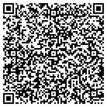 QR-код с контактной информацией организации КАМЕНСКАЯ ПМК № 2
