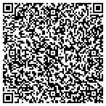 QR-код с контактной информацией организации ЗИМНИЧНОЕ КОЛЛЕКТИВНОЕ СЕЛЬХОЗПРЕДПРИЯТИЕ