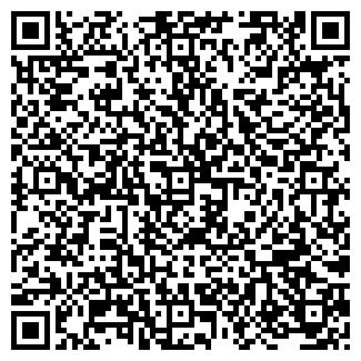 QR-код с контактной информацией организации № 183, МП