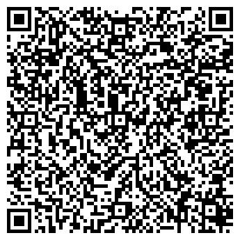 QR-код с контактной информацией организации КАМЕНСКИЙ ПИВЗАВОД, ЗАО