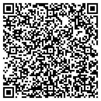 QR-код с контактной информацией организации КАМЕНСКИЙ ТД