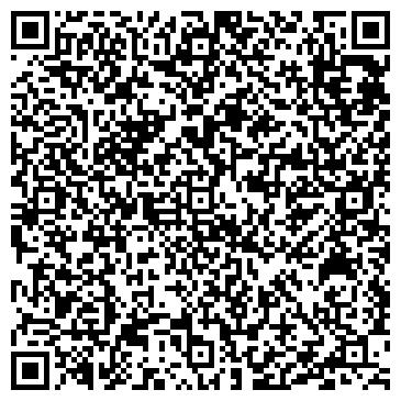 QR-код с контактной информацией организации КЕВДИНСКОЕ КОЛЛЕКТИВНОЕ СЕЛЬХОЗПРЕДПРИЯТИЕ