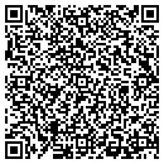 QR-код с контактной информацией организации САЯНЫ