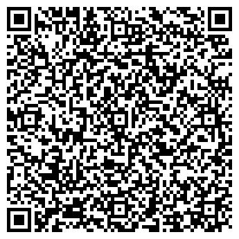 QR-код с контактной информацией организации ФРЯЗИНО-ПАССАЖИРСКАЯ