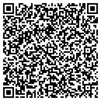 QR-код с контактной информацией организации ООО ИНСТРОЙ-ОФИС