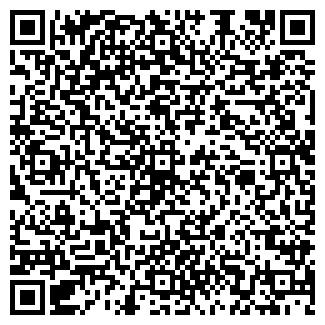 QR-код с контактной информацией организации ООО НЕСТА