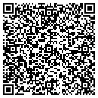 QR-код с контактной информацией организации ООО ПРОФИ-СТРОЙ