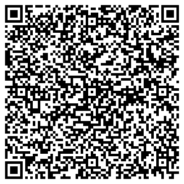 QR-код с контактной информацией организации РОДНИК АССОЦИАЦИЯ КРЕСТЬЯНСКО-ФЕРМЕРСКИХ ХОЗЯЙСТВ