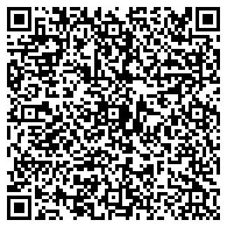 QR-код с контактной информацией организации СФЕРА-МЕБЕЛЬ