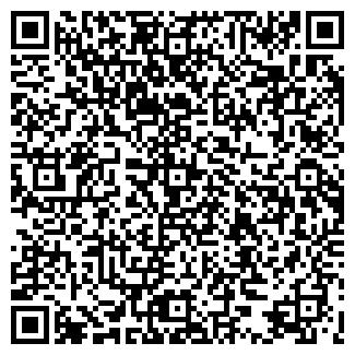 QR-код с контактной информацией организации ЮНИФОЛ