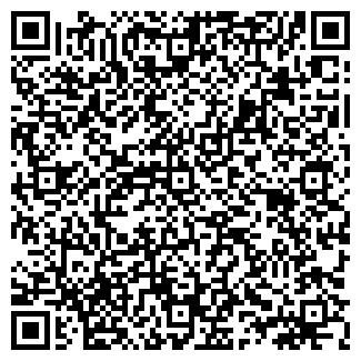 QR-код с контактной информацией организации ООО СЛАВЯНЕ