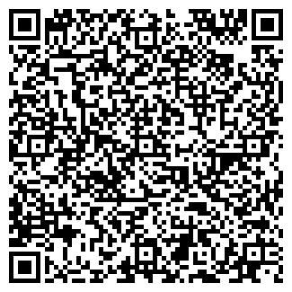 QR-код с контактной информацией организации СВ-ОБУВЬ