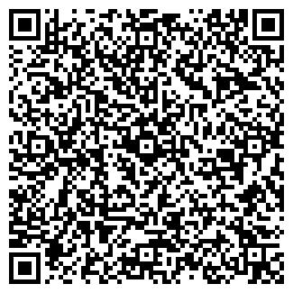 QR-код с контактной информацией организации VITRIN