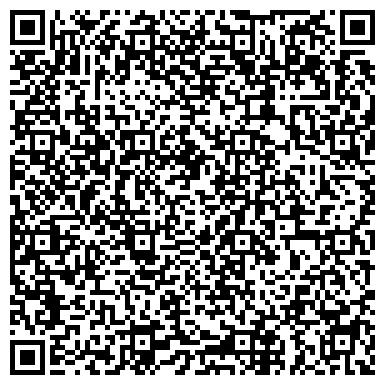 QR-код с контактной информацией организации АДМИНИСТРАЦИЯ ГОРОДА ФРЯЗИНО