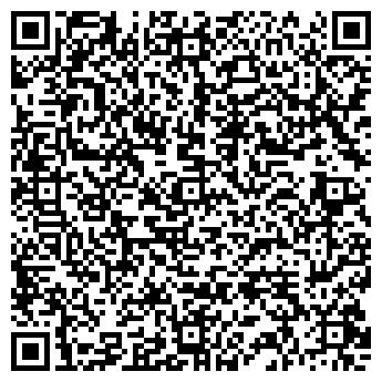 QR-код с контактной информацией организации ОЛДЕНТ